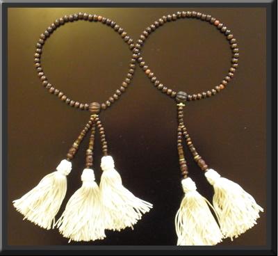 juzu beads